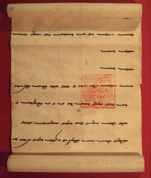 surat mongol