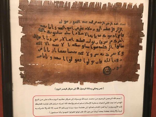 surat rasulullah kepada maharaja rom heraclius