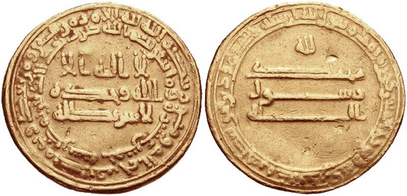 syiling emas zaman khalifah al ma mun 939