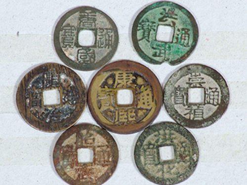 syiling lama dinasti china