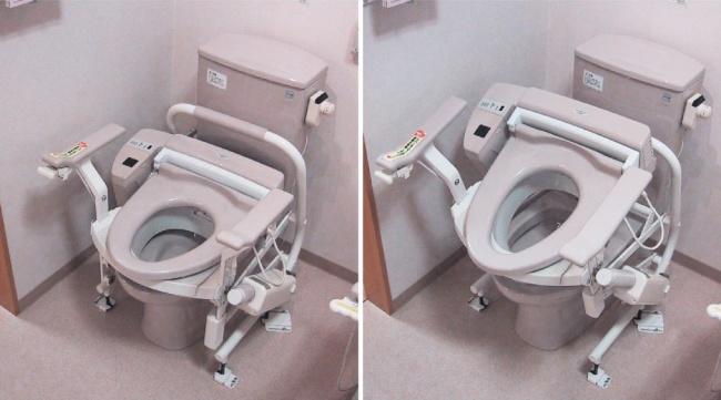 tandas serba guna