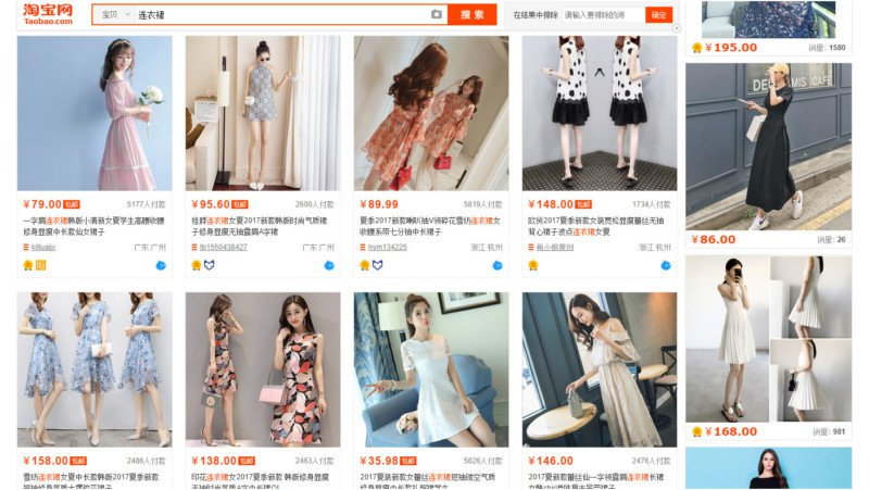 taobao online shopping gambar model