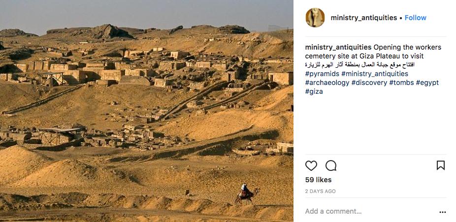 tapak perkuburan pekerja piramid giza