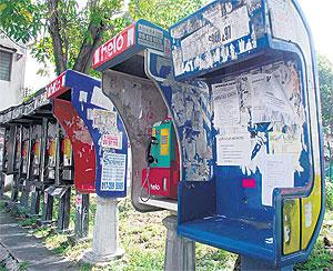telefon awam vandalisme