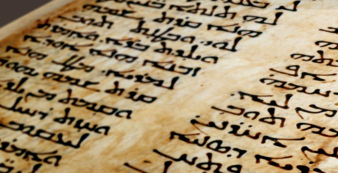 terjemahan bible versi syriac peshitta 872