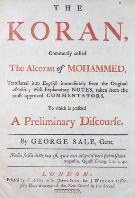 the koran 881