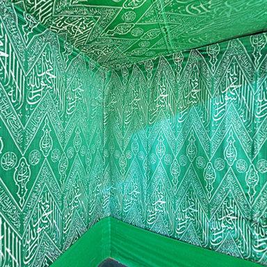 tirai dalaman kaabah berwarna hijau