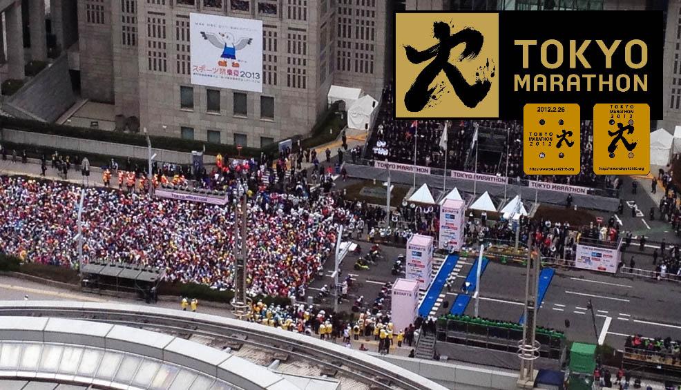 tokyo marathon menawarkan antara hadiah paling lumayan di dunia