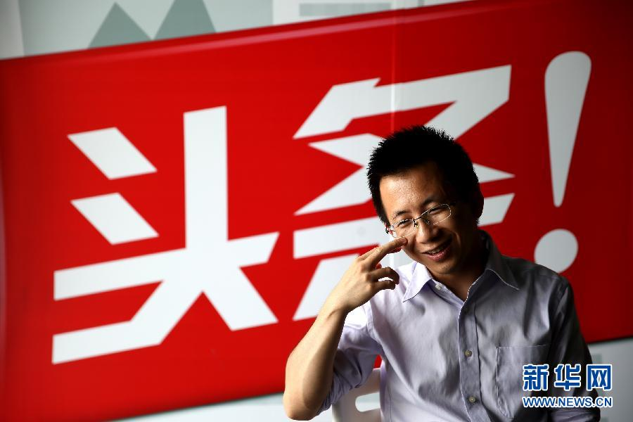 toutiao ceo zhang yiming