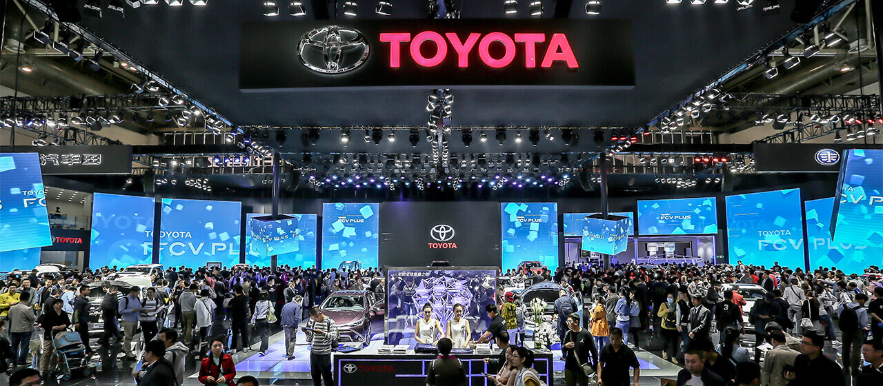toyota beijing international auto show