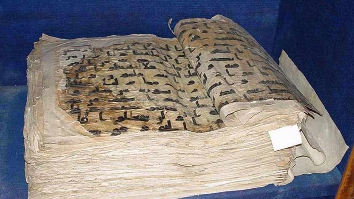 transkrip al quran zaman dahulu