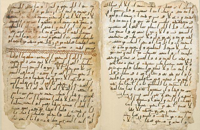 transkrip awal al quran semasa zaman khalifah abu bakr