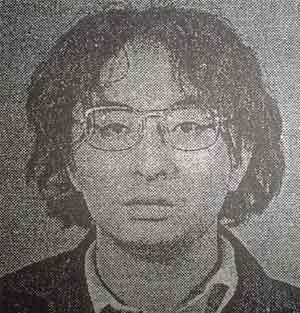 tsutomu miyazaki 2
