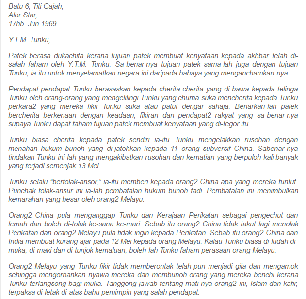 tun mahathir sejarah ringkas perdana menteri malaysia ketujuh 10