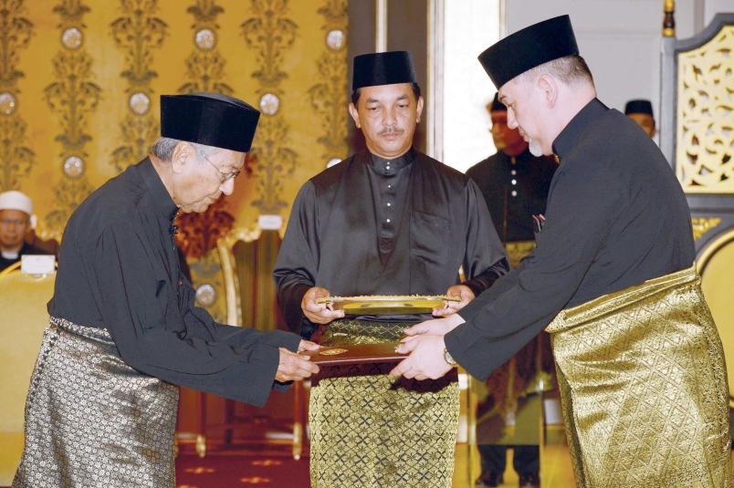 tun mahathir sejarah ringkas perdana menteri malaysia ketujuh 12