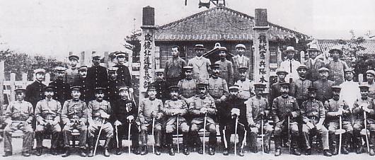 under japanese rule