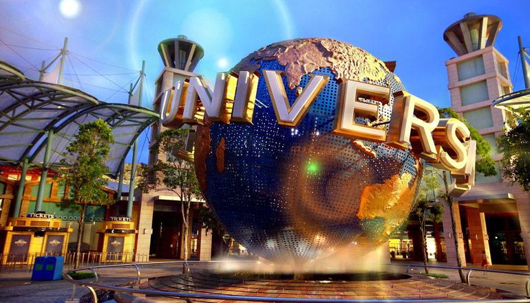 universal studio 1