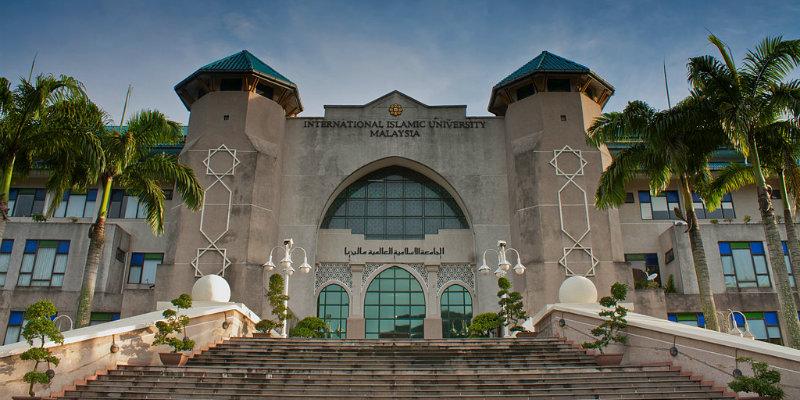 Universiti Antarabangsa Malaysia Terbaik Di