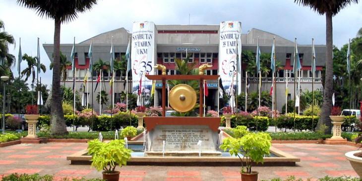 Universiti Kebangsaan Malaysia Terbaik Di