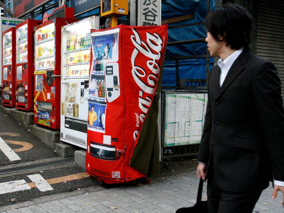 vending machine mesin layan diri jepun