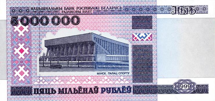 wang kertas belarus