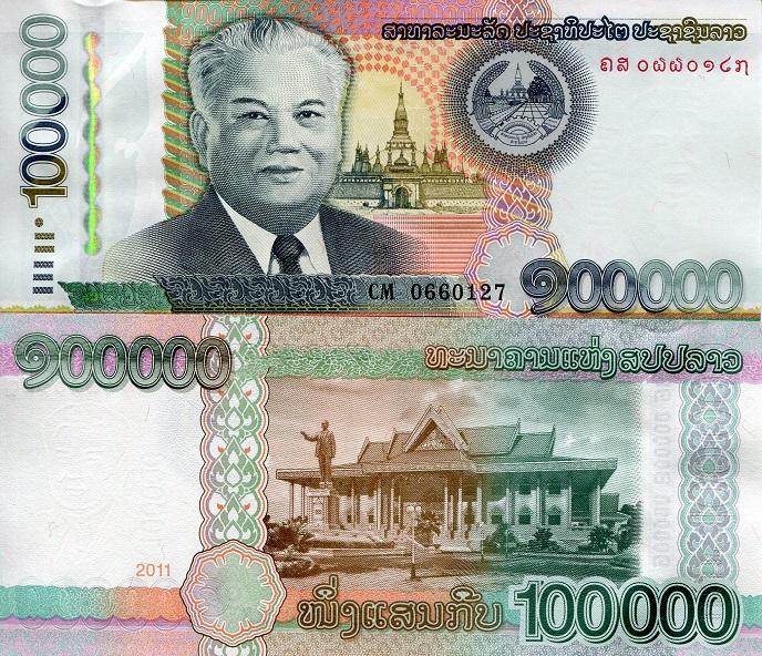 wang kertas laos