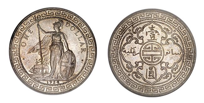 wang syiling lama dicetak ringgit