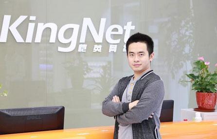 wang yue dan kingnet 234