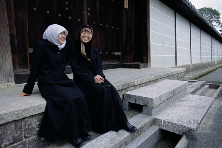 wanita muslim di jepun