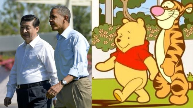 winnie the pooh 788