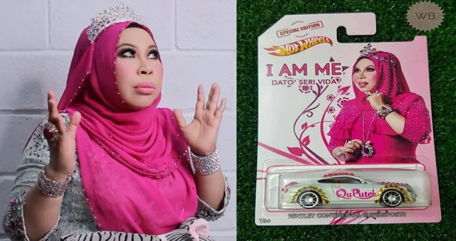 wow special edition hot wheels i am me dipasarkan 1