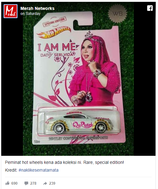 wow special edition hot wheels i am me dipasarkan 2