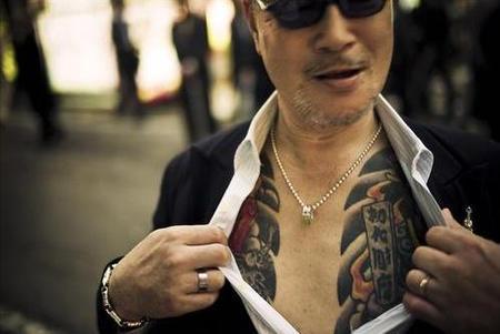 yakuza tekiya bakuto mafia gengster kongsi gelap jepun 2
