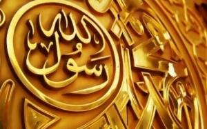11 Sunnah Rasulullah S.A.W Pada Bulan Ramadhan
