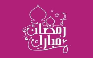 Bagaimana cara terbaik untuk kita mengakhiri ramadan kita?