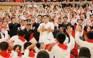 Corak Pemerintahan Kerajaan Korea Utara