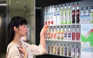 5 Kesan positif lambakan vending machine terhadap masyarakat Jepu...