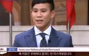 Pemuda Kelantan Pernah Muncul dalam Rancangan Korea Akhirnya Kahw...