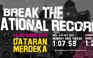 Pendaftaran Larian Hari Sukan Negara 2017 (HSN21km) Sudah Dibuka!
