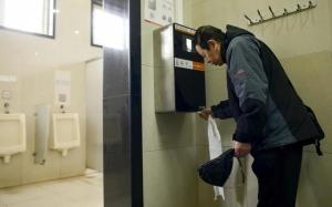 Peranti pengimbas muka kurangkan jenayah mencuri tisu tandas di China