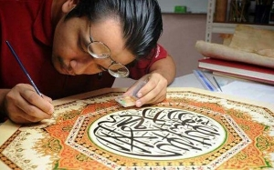 Iluminasi Manuskrip Melayu : Seni Yang Semakin Terpinggir Di Zaman Kini